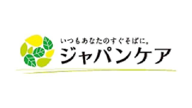 SOMPOケア株式会社 ジャパンケア...