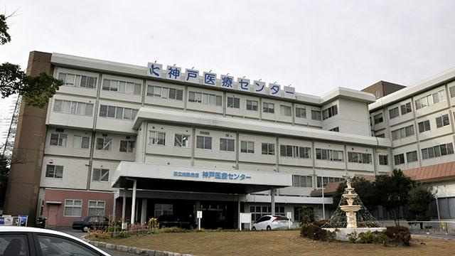 人 医療 西 産婦 神戸 科 センター