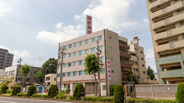 名古屋市 病院